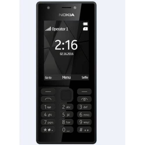 Nokia 216 DS (Black,Blue)